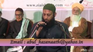 Imam-E-Rabbani Conference {Part 1 - 19}