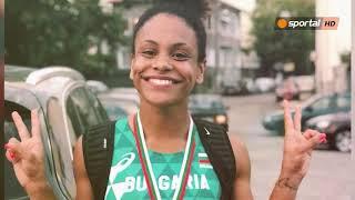 Лъчезарното момиче на българската лека атлетика