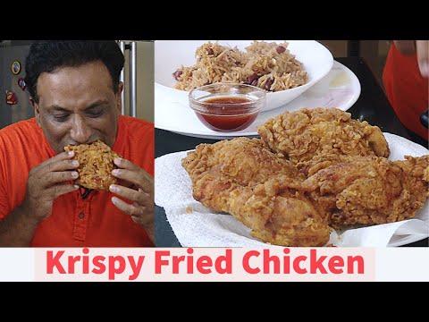 Krispy Fried Chicken - Chicken Fry - Fried Chicken - Indian Spice KFC Fried Chicken Tenders