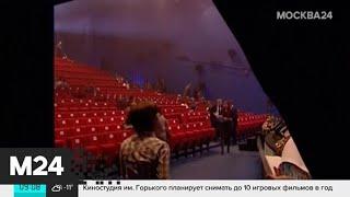 Минкульт предлагает ограничить сеансы одного фильма в кинотеатрах - Москва 24
