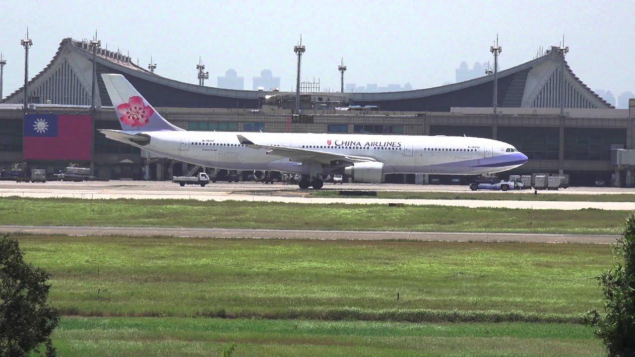 2014.7.26 RCTP/TPE 桃園國際機場 航班機起降紀錄 - YouTube