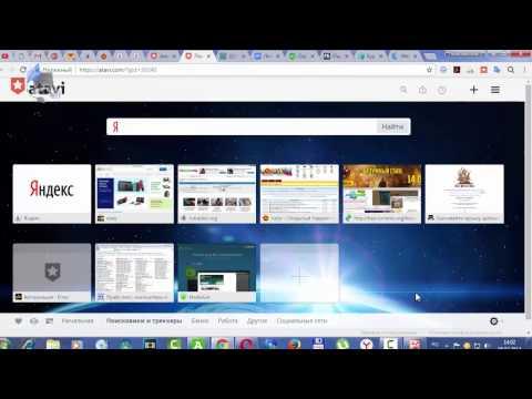 Atavi    бесплатный онлайн   менеджер закладок  Как скачать и пользоваться