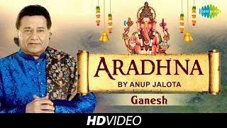 (0.29 MB) Aradhana By Anup Jalota | Shree Ganesh Bhajans, Mantras, Aartis| Hari Om Saran | Jagjit Singh Mp3