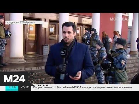 """Драка футбольных фанатов произошла возле станции """"Маяковская"""" - Москва 24"""