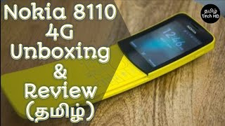 Nokia 8110 4G Banana Phone Unboxing and Review in Tamil Tech HD | Smartphone Unboxing Series