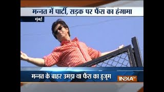 Fan injures himself after denied permission to meet Shah Rukh Khan on his birthday