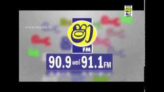 Shaa FM - 90.9 91.1 FM - Introduction - www.shaafm.lk