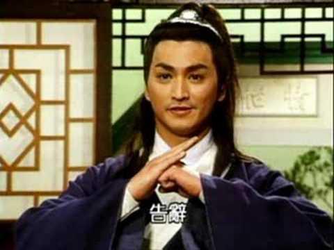 Kenny Ho as Zhan Zhao