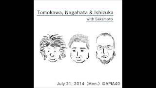 Kazuki Tomokawa (LIVE140721) - Yoru e isogu Hito (夜へ急ぐ人)