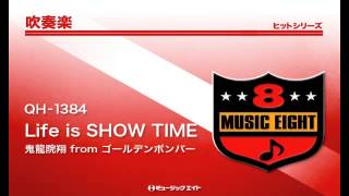 【QH-1384】 Life is SHOW TIME/鬼龍院翔 from ゴールデンボンバー 商...