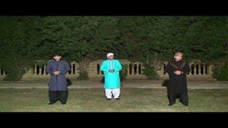 Wajid Ali Qadri - Allah Hoo Allah Hoo - Zindagi Ek Kiraye Ka Ghar Hai