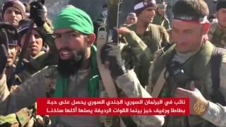 طعام جنود النظام وطعام المليشيات
