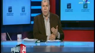 شوبير : يجب تدارك المشكلة بين الاهلي و وزارة الشباب والرياضة