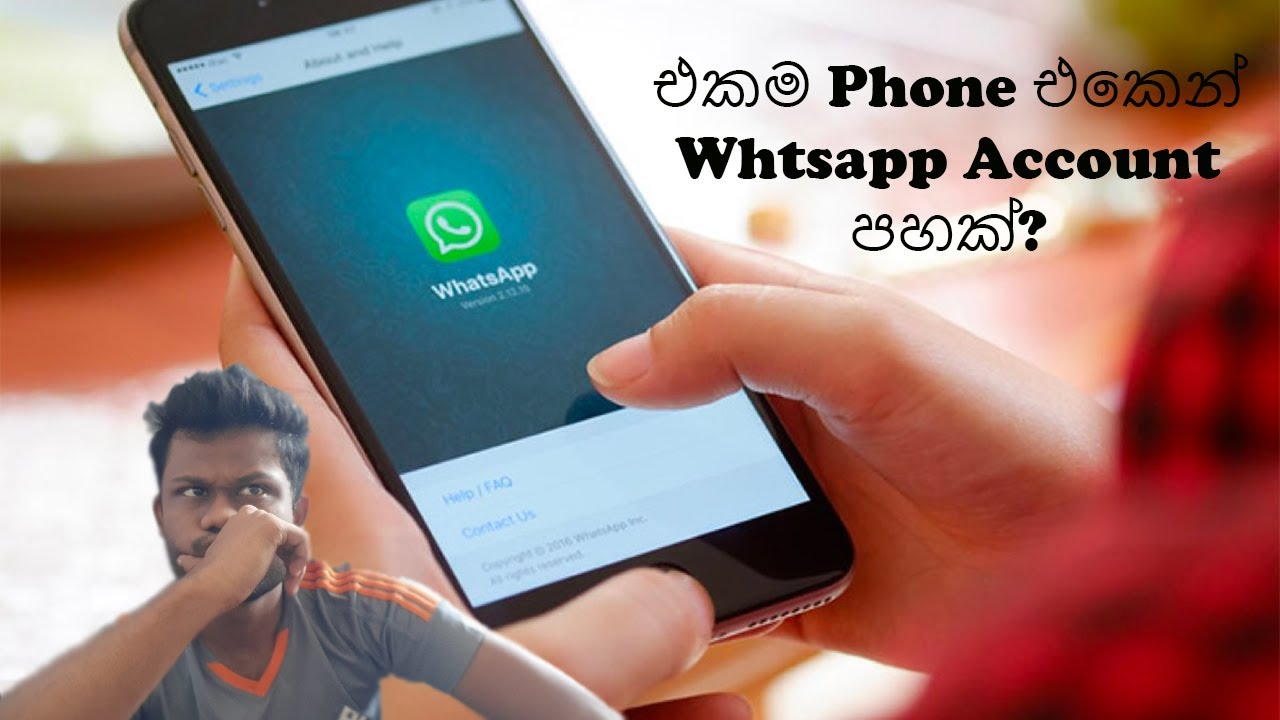 Let's use several Whatsapp accounts from the same Phone ...