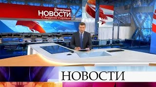 Выпуск новостей в 18:00 от 15.07.2019