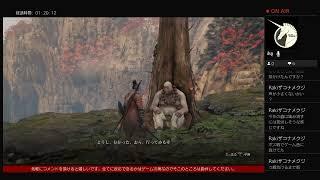 隻狼 SEKIRO SHADOWS DIE TWICE【PS4Pro版】#35 <2週目>鉄砲砦方面へ行こうかと・・・