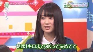 約2か月ぶりのまとめ更新! 2011年にAKB48を好きになり、SKE48のオーデ...