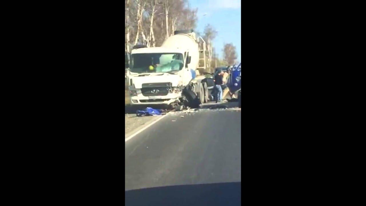 Авария с участием машины