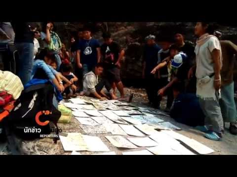 นักข่าวพลเมือง เดินป่าแม่ขาน ออกอากาศเมื่อ 18มี.ค.58@12.45น.