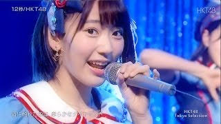 """2015.04.25 ON AIR / Full HD (1920x1080p), 60fps HKT48 5th Single """"12seconds"""" (22/4/2015 Now ON SALE!!) 【出演】 HKT48 5thシングル『12秒』選抜メンバー16 ..."""