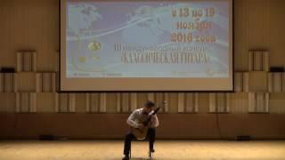 """видео: III международный конкурс """"Классическая гитара"""". Конкурсные прослушивания 3-й группы (часть 2)."""