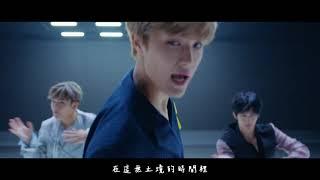 【MV繁中字】 CIX(씨아이엑스)- Movie Star