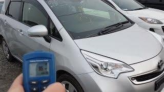 Авторынок, как проверить авто на покраску? Жёсткий батл, РОЗЫГРЫШ