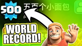 NEW WORLD RECORD!? LEVEL 500!! - Clash Of Clans