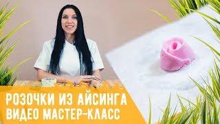 Видео МК \