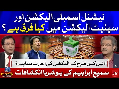 Difference between National Assembly and Senate Elections?