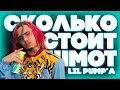 СКОЛЬКО СТОИТ одежда и обувь Lil Pumpa в клипе Gucci Gang mp3