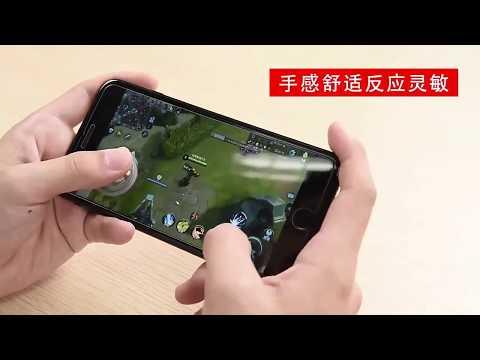 Mobile Legends Round Joystick Metal Controller