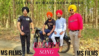 New punjabi song 2020 - 21 | Bhabhi (official video) A FILM BY MANVINDER SINGH