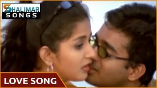 Love Song Of The Day 150 || Telugu Movies Love Video Songs II Shalimar Songs Mp3