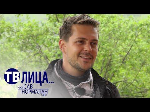 TV lica ... kao sav normalan svet: Milo Bikovi
