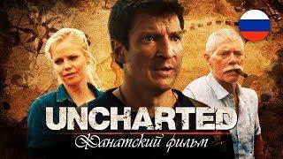 Премьеру экранизации Uncharted перенесли