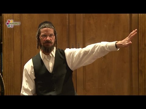 Rabbi Yom Tov Glaser - Soul Surfing: How to Live as a Jew While Still Being You
