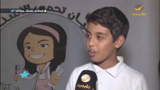تغطية صغار ستار لحملة بيان تحمي الأسنان