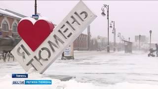 Весь снег с улицы Тюмени планируют вывести примерно за неделю