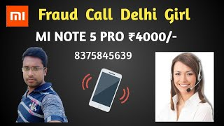 Mi Fraud call | Mi Mobile Rs 4000 | Mi jio offer |  Live call recording | Mi Note 5 Pro
