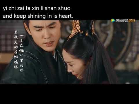Hard To Get Love - Lala Hsu - Legend of Fuyao (扶摇) OST pinying/eng sub