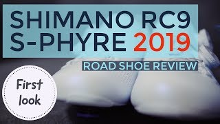 SHIMANO RC9 SPHYRE ROAD SHOE REVIEW