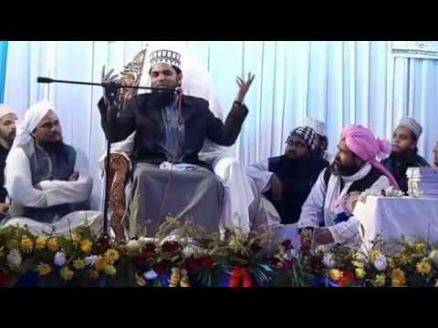 Khatibus Sufiya Arif Eqbal Misbahi Speech in Rahmatullilalamin Conference at Kolkata Part-01