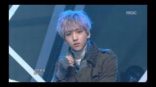 B1A4 - Tried To Walk, 비원에이포 - 걸어 본다, Music Core 20121117 thumbnail