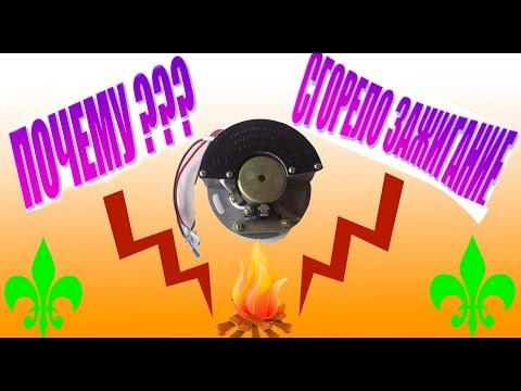 Почему сгорает электронное