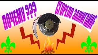 Почему сгорает электронное зажигание БСЗ 135.3734, 1135.3734 мотоцикла Днепр, Урал