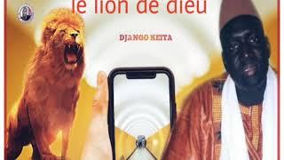 EL HADJI BOUNA NIANG LE LION DE DIEU 😭😭😭