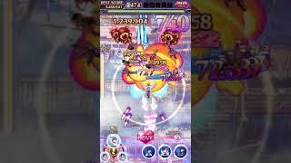 【ゴ魔乙 プレイ動画】 さくらとカード hard 3,242,805点 thumbnail