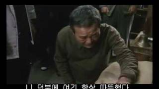 Farewell, Kuro 2003 Korean Trailer