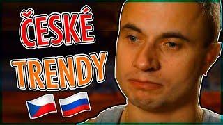 České Trendy вы не знаете русский